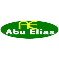 Boucherie Abu Elias logo Service Counter / Kitchen Staff Cook & Chef  resto emploi restaurant