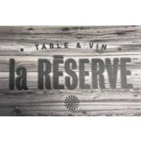la réserve table et vin  logo