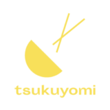 Tsukuyomi Ramen Restaurant logo Service Counter / Kitchen Staff resto emploi restaurant