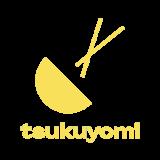 Tsukuyomi Ramen Restaurant logo Waiter / Waitress resto emploi restaurant