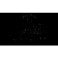 LABARAKE (Caserne à Manger) logo
