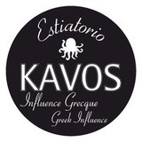 Estiatorio Kavos  logo