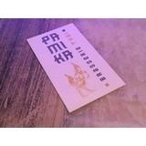 Pamika brasserie thai logo Bartender / Barmaid Waiter / Waitress resto emploi restaurant
