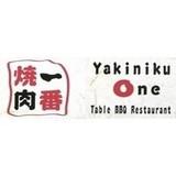 Yakiniku One logo Manager resto emploi restaurant