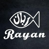 Poissonnerie & Restaurant Rayan logo Cook & Chef  resto emploi restaurant