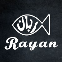 Poissonnerie & Restaurant Rayan logo Plongeur resto emploi restaurant