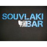 Souvlaki bar logo