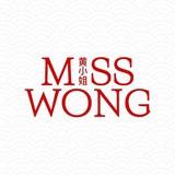 Miss wong logo Service Counter / Kitchen Staff resto emploi restaurant