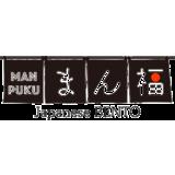 Manpuku Sushi logo Cook & Chef  resto emploi restaurant